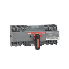 Contactor Auxiliar 4P 4A 220V N71E Abb